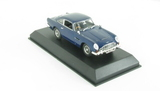 Aston Martin DB5 Coupe 1964 Night Blue