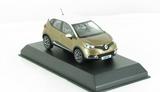 Renault Captur 2013 Brow & Ivory