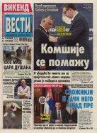 Vesti Cyrilique Samedi