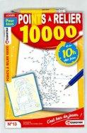 MG 10 000 Points à Relier