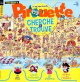 Pirouette Hors-Série + Feutres