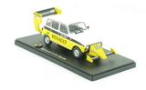 La R4 F1 Team Renault 1995