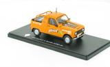 1986 - La Renault 4 Raid-Afri-4L