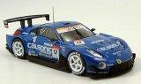 Nissan Z, No.12, Impuls, Super GT 500 - 2006