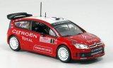 Citroen C4 WRC, Rally Monte Carlo - 2008