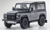 Land Rover Defender 90 Final Edition, grau
