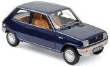 Renault 5, bleu foncé - 1973