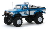 Ford F-250 Monstre Truck, King Kong - 1975