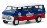 Ford Club Wagon, bleu/rouge, Chevron - 1970