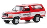 Ford Bronco, Motorcraft Quality Parts - 1994