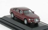 Audi A6 Limousine (Promotion)