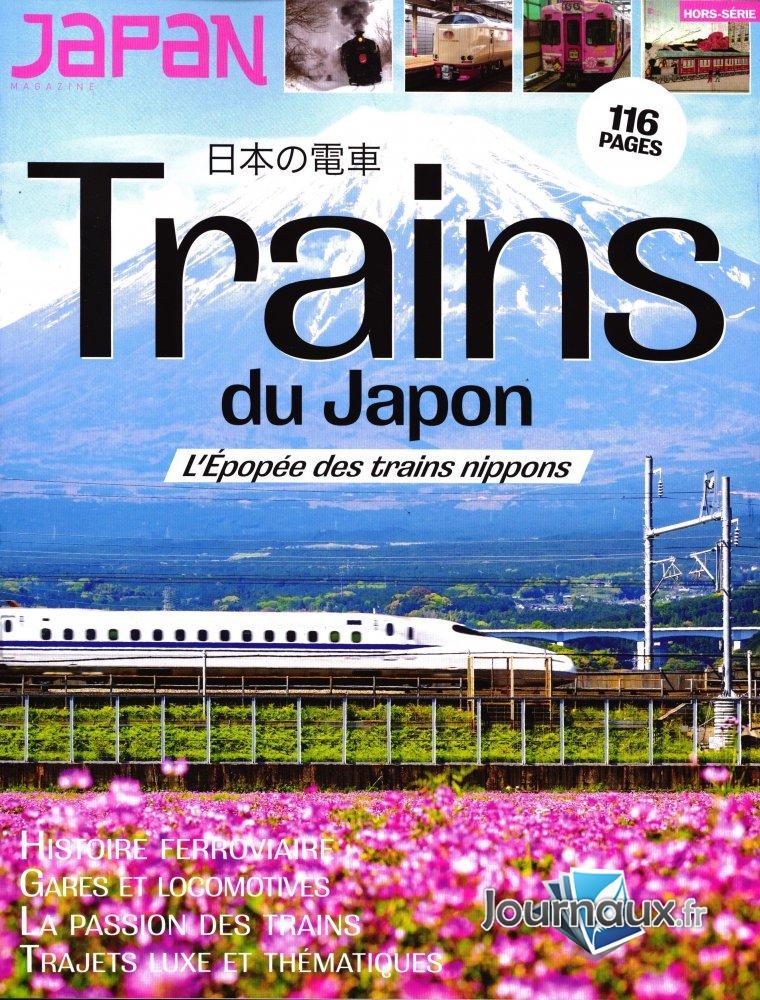 Japan Magazine Hors-Série