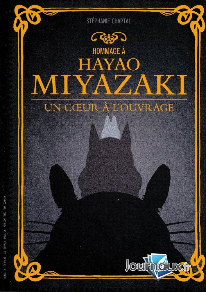 Animeland Hors-Série X-tra!
