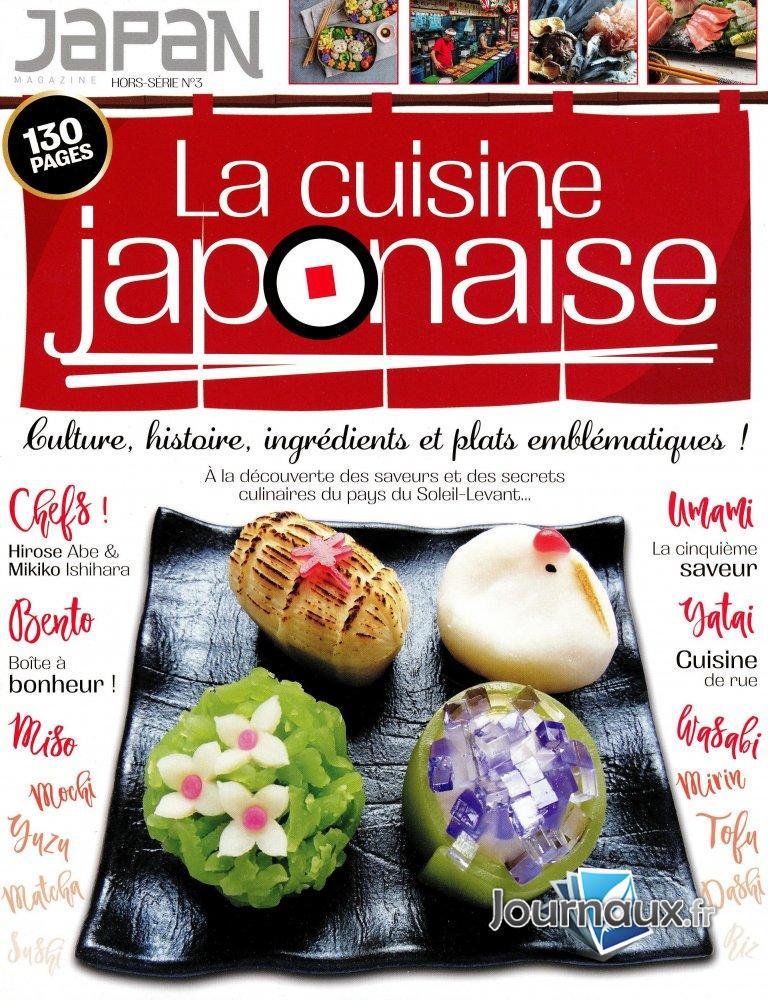 Japan Magazine Hors-Série (REV)