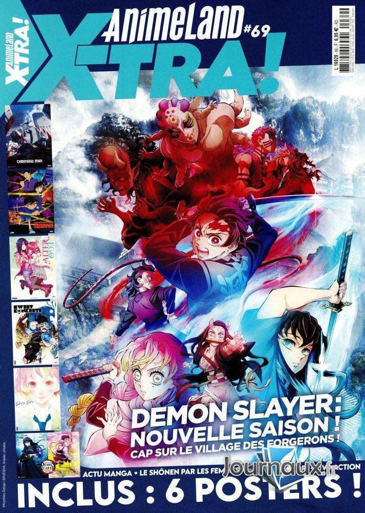 AnimeLand X-Tra