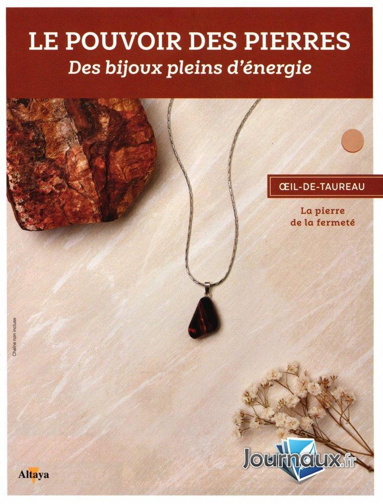 Œil-de-Taureau - La Pierre de la Fermeté