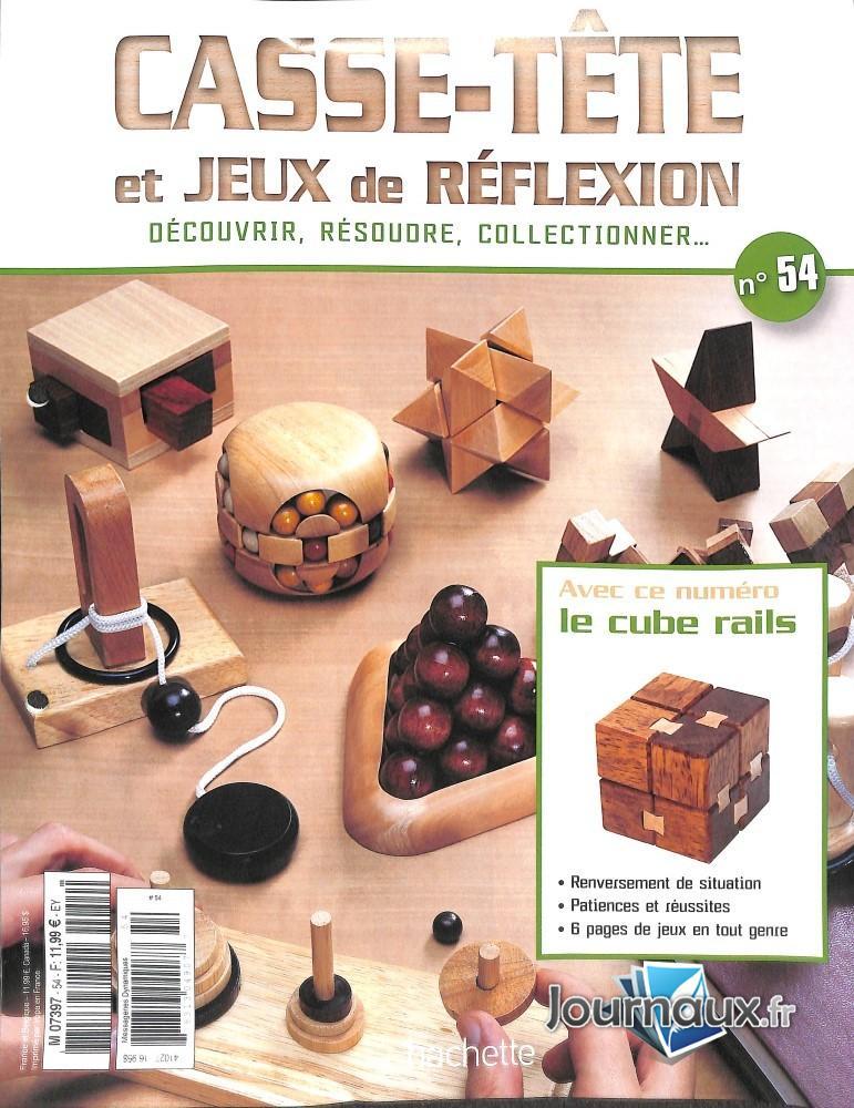 Le Cube Rails