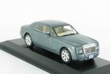 Rolls-Royce Phantom Coupe 2008