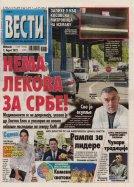 Vesti Cyrillique - 26 Février 2021