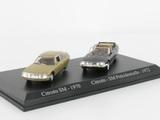 Citroën SM 1970 / Citroën SM Présidentielle 1972