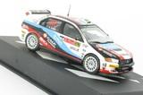 Mitsubishi Lancer Evo IX - Rallye de Portugal 2009