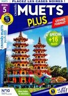SC Croisés Muets Plus Niv 5 - Grand Format