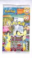 Dimension Pokémon Hors-Série