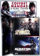 Coffret Mangas 2 Films
