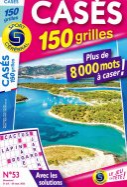 SC Casés 150 Grilles