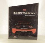 Porte Reliure Bugatti Veyron 16.4 Super Sport