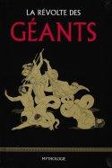 La Révolte des Géants