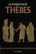 La Fondation de Thèbes