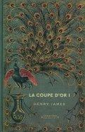 La Coupe d'Or I - Henry James