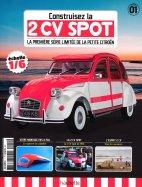 Construisez la 2CV Spot