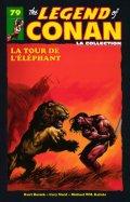 La Tour de l'Éléphant