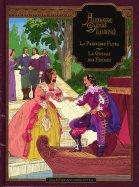 La Princesse Flora / La Guerre de Femmes