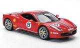 Ferrari 458 Challenge, No.5, rouge