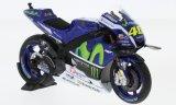 Yamaha YZR-M1, No.46, Movistar Yamaha, MotoGP, Catalunya - 2016