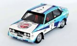 Fiat 131 Abarth, No.2, VS Olio Fiat, Rally Argentine - 1980