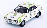 Ford Escort MkI RS2000, No.3, Ford BP Racing Team, BP, Rally Ypern - 1972