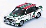 Fiat 131 Abarth, No.3,  Alitalia, Rallye WM, Criterium Molson du Quebec - 1978