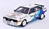 Audi quattro, No.10, Malcolm Wilson (Motorsport) LTD., Rallye WM, Rallye Schweden - 1985