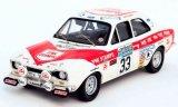 Ford Escort MkI, RHD, No.33, Pink Stamps, Rally WM, RAC Rally - 1975