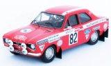 Ford Escort MkI, No.82, Rallyteam Wereld Op Wielen, Rally Monte Carlo - 1972