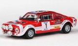Skoda 200RS, No.1, Team Skoda, Barum Rally - 1975