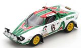 Lancia Stratos HF, No.6,  Alitalia, Rallye WM, Rallye Monte Carlo - 1976