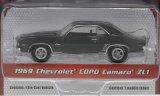 Chevrolet COPO Camaro ZL1, metallic-dunkelgrün - 1969