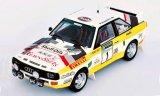 Audi Sport quattro, No.1, Shell Oils, Scottish Rally - 1985