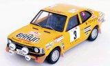 Toyota Corolla Levin, No.3, VIP Racing Team, Braun, Rallye WM, Rallye Portugal - 1974