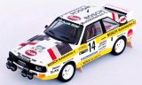 Audi Sport quattro, No.14, Bosch, internationales Steiermark Rallye - 1985